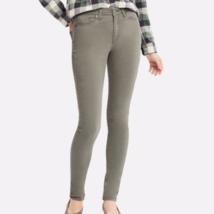 Uniqlo Olive Green Skinny Fit Jeans